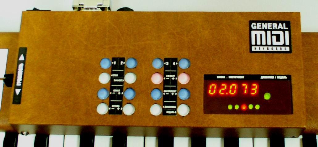 Midi keyboard control unit